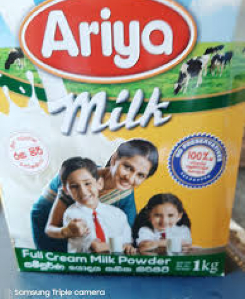 Ariya Milk Powder 1kg