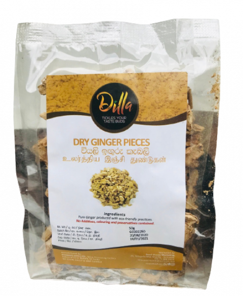 Ginger Pieces 100g